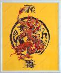 Фотография витраж китаиские драконы
